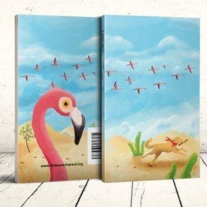 cuaderno-Linda-style